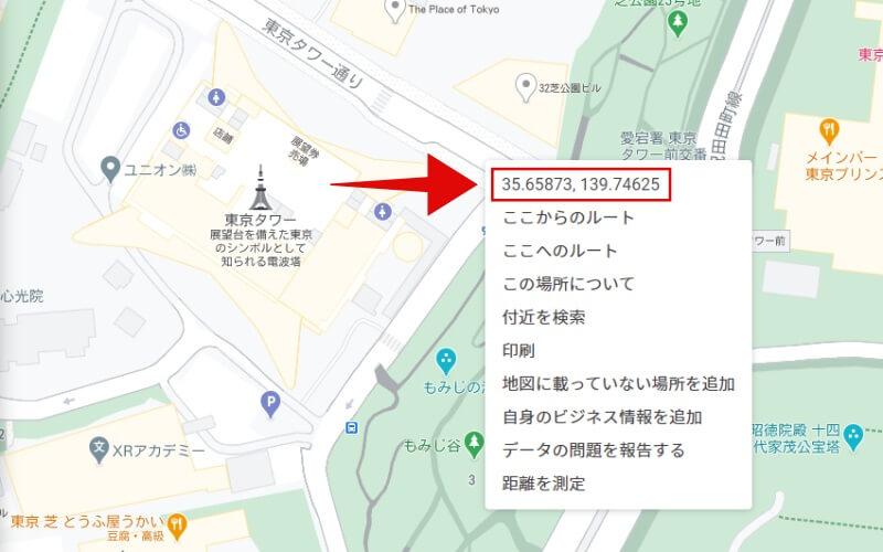 Google Mapのピンが消えない埋め込み方1